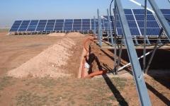 Vértice Solar