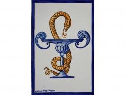 Azulejo de ceramica decorativo Copa de Higía