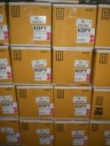 KOPY (100 l. - 5 Cajas de 4x5 l.).