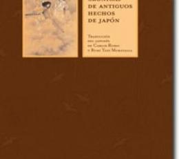 KOJIKI/CRONICAS DE ANTIGUOS HECHOS DE JAPON