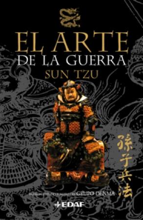 EL ARTE DE LA GUERRA / TZU, SUN