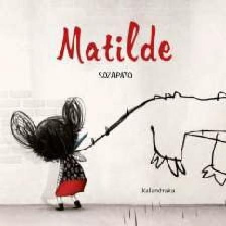 MATILDE / SOZAPATO (SOFIA ZAPATA OCHOA)