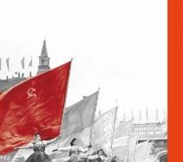BREVE HISTORIA DE LA REVOLUCION RUSA / MILOSEVICH,...