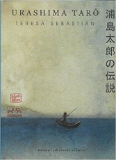 URASHIMA TARO+CD / SEBASTIAN, TERESA