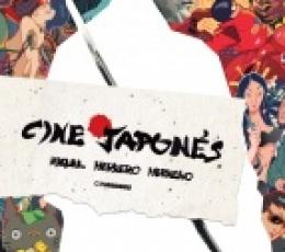 CINE JAPONES / HERRERO HERRERO, MIGUEL