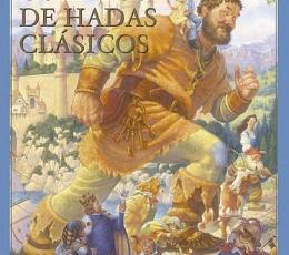 CUENTOS DE HADAS CLÁSICOS / GUSTAFSON, SCOTT