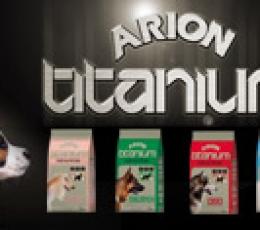 Arion Titanium