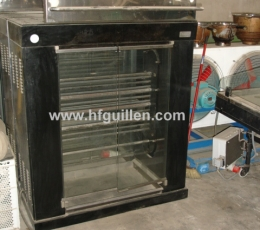 CHERGUI ELETRIC CHICKEN GRILL
