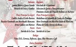 OFERTA MENU ESPECIAL NAVIDAD 2017