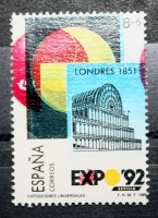 SELLO CON ERROR EXPO 92 COLORES DESPLAZADOS - FILATELIA - STAMP