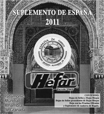 Suplemento de España 2011
