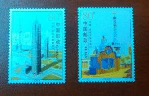 Emision conjunta de China con España 2004