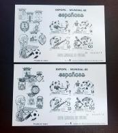 PRUEBA OFICIAL EN NEGRO ESPAÑA 1982 COPA MUNDIAL...
