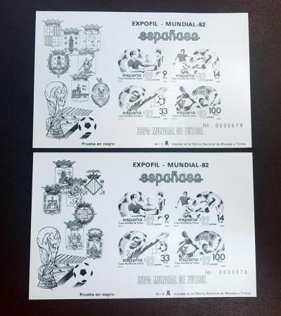 PRUEBA OFICIAL EN NEGRO ESPAÑA 1982 COPA MUNDIAL DE FUTBOL