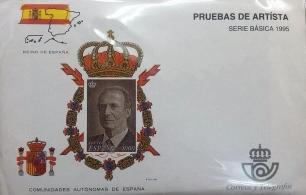 PRUEBA OFICIAL DE ARTISTA 1995 COMUNIDADES...