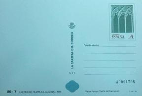 VIII MUESTRA DE FILATELIA Y COLECCIONISMO-CORDOBA
