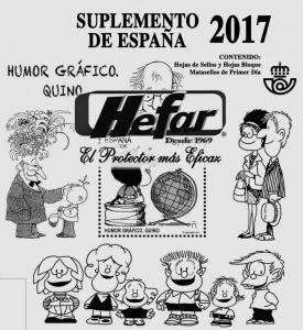 SUPLEMENTO DE ESPAÑA 2017 (Hojas de sellos)