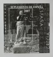 Suplemento de España 2007 sin protectores