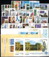 Sellos de España 1997