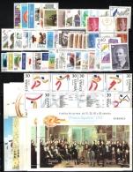 Sellos de España 1995
