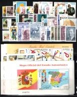 Sellos de España 1996