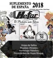 Hojas de sellos de España 2018. Ampliación...