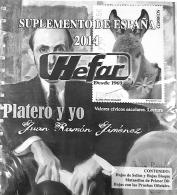 Suplemento de España 2014
