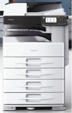 Nashuatec MP 2001 SP 2501 SP