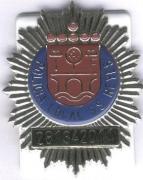 PLACA POLICIA MUNICIPAL