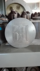 STEEL MOLD FOR COMMERCIAL BRAND