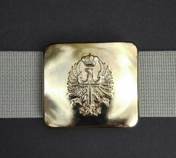 BELT BUCKLE OF THE EARTH ARMY
