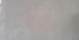 AZULEJO NEREA PRIMERA CALIDAD 31,6 x 60 a 4,00 € / m2 + iva