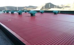 Impermeabilización cubierta Edificio Turbina, en Endesa - Carboneras ( Almería )