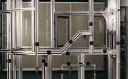 Perfiles en aluminio