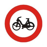 Entrada prohibida a ciclomotores