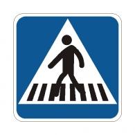 Situación de un paso para peatones