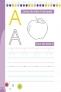 Mi cuaderno de Creatividad e Inglés. Nivel 1