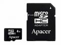 KIT CARGADOR+SOPORTE DE COCHE+MICRO SD 8GB