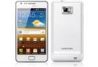 Samsung Galaxy S2 GT-I9100 Blanco/negro