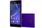 Sony Xperia M2 Libre Nuevo GARANTIZADO