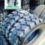10165, neumáticos para mini, minicargadora, ruedas de obra, 26070165, llantas 16.5,