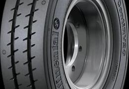 continental contirv20, neumáticos continental, 70012, ruedas 700x12, neumáticos de primera marca