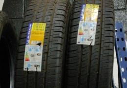 2257516 neumáticos de carga marca michelin