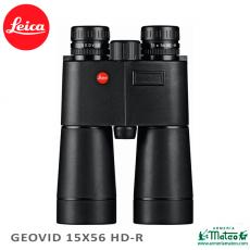 PRISMATICOS LEICA GEOVID 15X56 HD-R