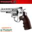 Revolver Winchester 4.5 Special