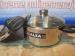 Olla a presión ALZA modelo SPACE super rápida 4 litros más tapadera de crista