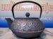 Tetera de hierro fundido con tapa Bangkok de 1 litro