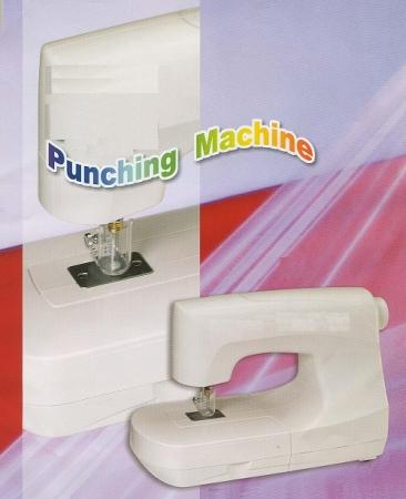 Maquina de incrustar (PUNCHING)