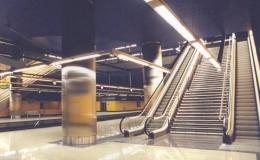 Metrosur, Madrid (España)