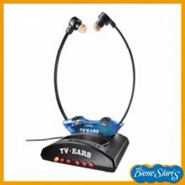 amplificador sonido tv
